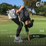 つわり DE ゴルフ …
